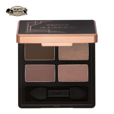 BEAUTY COTTAGE LUXURY EYESHADOW PALETTE NO.02