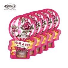 (แพ็ค 5 ชิ้น) PEARL & ROSE BRIGHT ESSENCE MASK SHEET บิวตี้ คอทเทจ เพิร์ล แอนด์ โรส ไบร์ท เอสเซ้น มาส์ค ชีท