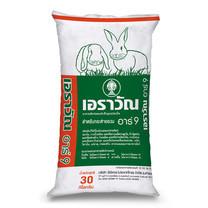 อาหารกระต่าย อาร์ 9