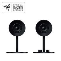 Razer Gaming Speaker Nommo 2.0