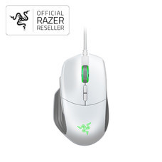 Razer Gaming Mouse Basilisk Mercury