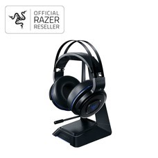Razer Gaming Headset Thresher Ultimate 7.1 Wireless Surround