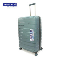 BP WORLD กระเป๋าเดินทาง 29 นิ้ว รุ่น 8505 - สีฟ้า