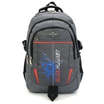 BLUE PLANET กระเป๋าเป้ รุ่น P1406-2 (สีเทา)