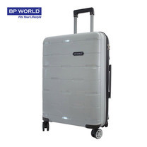 BP WORLD กระเป๋าเดินทาง 20 นิ้ว รุ่น 8008 - สีเงิน