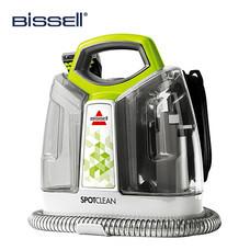BISSELL เครื่องขจัดคราบอเนกประสงค์ Spot Clean ProHeat