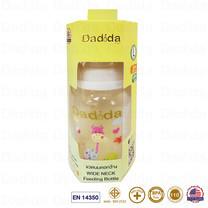 ขวดนมคอกว้างพร้อมจุกดูดDadida(ดาดิด้า)ขนาด8ออนซ์