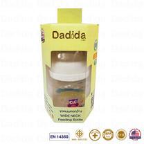 ขวดนมคอกว้างพร้อมจุกดูดDadida(ดาดิด้า)ขนาด4ออนซ์