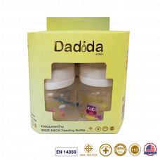 ขวดนมคอกว้างพร้อมจุกดูดDadida(ดาดิด้า)ขนาด4ออนซ์ รุ่นแพ็คคู่