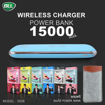 Wireless charger BLL 5506