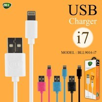 USB Charger Cable BLL9016 i7
