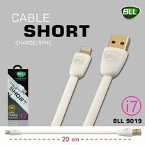USB Charger Cable BLL9019 i7