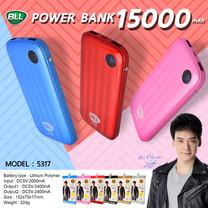 Bll Power Bank 15,000mAh BLL5317