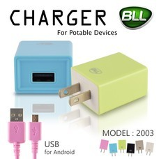 Wall Charger 2A BLL2003 v8