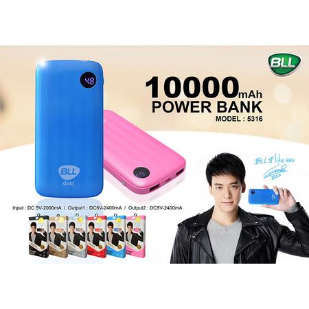 Power Bank 10,000mAh BLL 5316