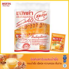 HOTTA น้ำขิงฮอทต้า เครื่องดื่มสมุนไพรขิงผงต้นตำรับผสมน้ำผึ้ง ขนาด 40 ซอง แพ็คประหยัด