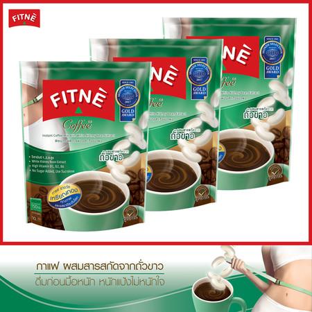 FITNE' ฟิตเน่ คอฟฟี่ กาแฟปรุงสำเร็จชนิดผงผสมสารสกัดจากถั่วขาว ขนาด 10 ซอง 3 ถุง