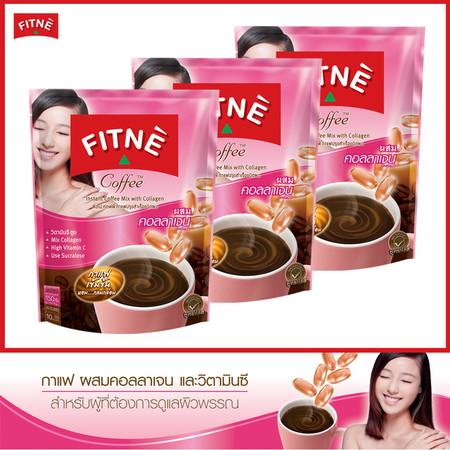 FITNE' ฟิตเน่ คอฟฟี่ กาแฟปรุงสำเร็จชนิดผงผสมคอลลาเจน ขนาด 10 ซอง 3 ถุง