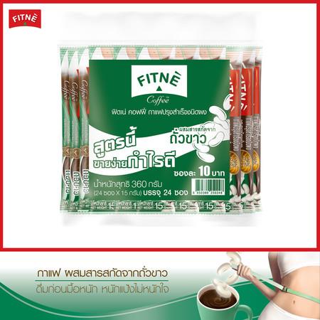 FITNE' ฟิตเน่ คอฟฟี่ กาแฟปรุงสำเร็จชนิดผงผสมสารสกัดจากถั่วขาว ขนาด 24 ซอง แพ็คประหยัด