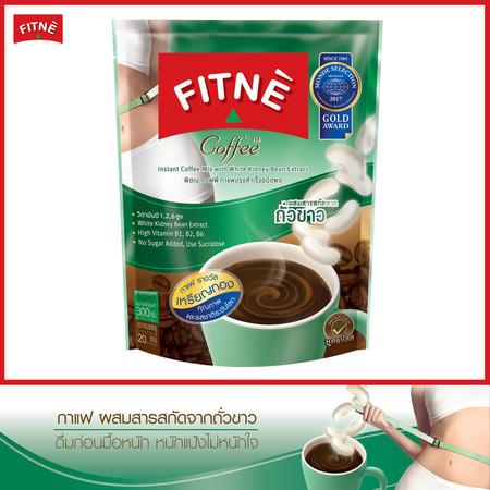 FITNE' ฟิตเน่ คอฟฟี่ กาแฟปรุงสำเร็จชนิดผงผสมสารสกัดจากถั่วขาว ขนาด 20 ซอง