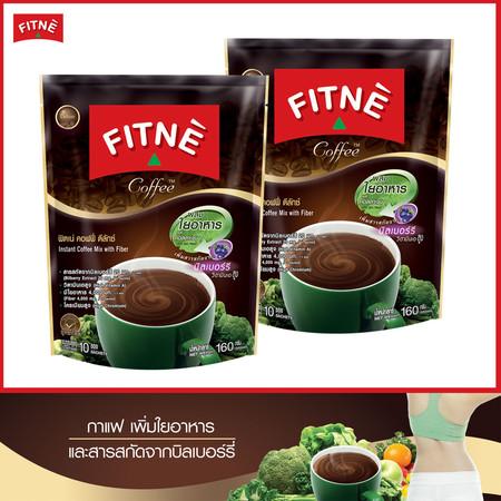 FITNE' ฟิตเน่ คอฟฟี่ กาแฟปรุงสำเร็จชนิดผงผสมใยอาหาร ขนาด 10 ซอง 2 ถุง