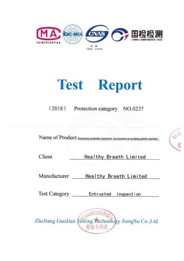 meo-xkn95-test-report-eng.jpg