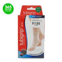 TUBIGRIP Ankle ข้อเท้า L