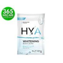 Precious Hya Whitening Body Soap 80 g. สบู่ผิวกายด้วยสารสกัดจาก Hyaluronic Acid ให้ผิวนุ่มเรียบเนียน กระจ่างใส(27490)365wemall