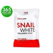 Precious Snail Body White Collagen Soap 70 g. สบู่คอลลาเจน เติมความชุ่มชื้นให้ผิว ให้ผิวเต่งตึง กระจ่างใส(27486)365wemall