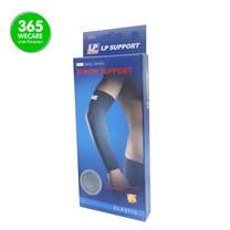LP Support Elbow (668) สีดำ size M