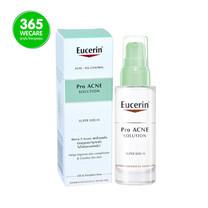 EUCERIN Pro Acne Super Serum 30ml. ยูเซอรีนลดปัญหาสิว ร่องรูขุมขนกว้าง
