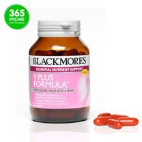 เเบล็คมอร์ส Blackmores 9 Plus Formula