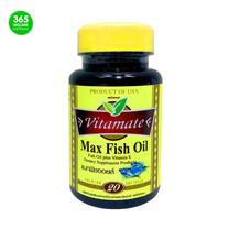 ไวตาเมท Vitamate Max Fish Oil 1000mg.