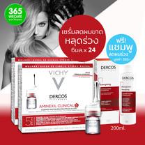 แถมฟรี Dercos Shampoo Aminexil 200ml. เมื่อชื้อ VICHY Dercos Aminexil Clinical Women 12x2 monodoses x 6 ml. เซรั่มดูแลเส้นผมและหนังศีรษะ สำหรับผู้ที่มีปัญหาผมร่วง 365wemall