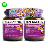 ชื้อ 1แถม1เเบล็คมอร์ส Blackmores Koala Fruity Multi