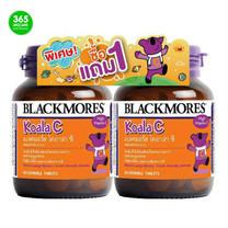 ชื้อ 1แถม1 Blackmores Koala C แบล็คมอร์ส โคอะล่า ซี