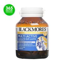 เเบล็คมอร์ส Blackmores Multi Active 60 เม็ด ราคาพิเศษ