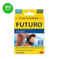 FUTURO Dual Knee Strap Knee(09195)