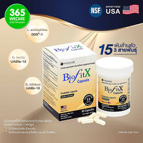 BIOFIT X Probiotic 30caps. จุลินทรีย์โพรไบโอติก 365wemall