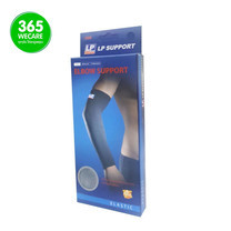 LP Support Elbow (668) อุปกรณ์พยุงข้อศอก สีดำ