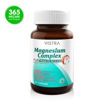 VISTRA Magnesium Complex 30 เม็ด