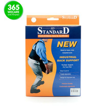 STANDARD INDUSTRIAL BACK SUPPORT สีดำ size L