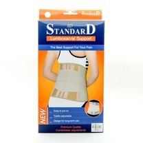 STANDARD LS SUPPORT(410) สีเนื้อ size M