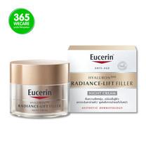 EUCERIN Hyaluron Radiance-Lift Night Cream 50 ml.บำรุงผิวหน้าและบริเวณลำคอ สูตรกลางคืน