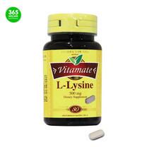 ไวตาเมท Vitamate L-Lysine 500 mg. 30s