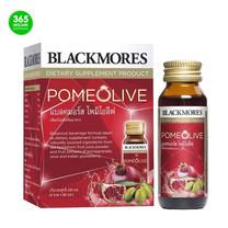 Blackmores Pomeolive. แบลคมอร์ส โพมิโอลีฟ