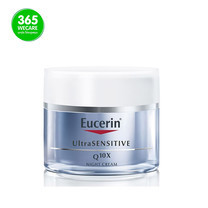 EUCERIN Ultra Sensitive Q10X Night Cream ยูเซอรีนลดริ้วรอยจากผิวฝ่อตัว