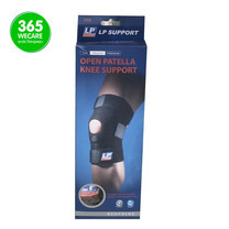 LM Knee Support(Open Patella) 758 สีดำ