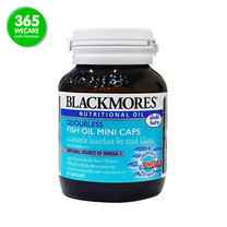 แบล็ตมอร์ส Blackmores Odourless Fish Oil Minicaps
