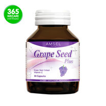 Amsel Grape Seed Plus 30 เม็ด